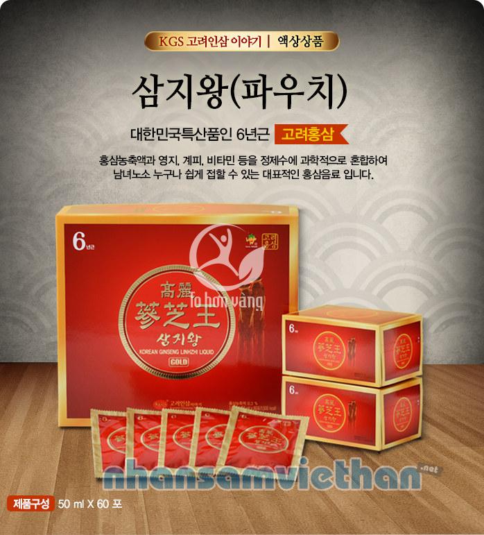 Hình ảnh Nước hồng sâm linh chi Hàn Quốc KGS loại 50ml