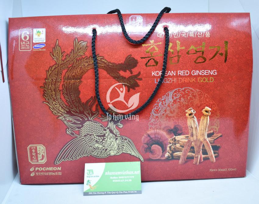 Hình ảnh Nước hồng sâm linh chi Pocheon 70ml x 30 gói