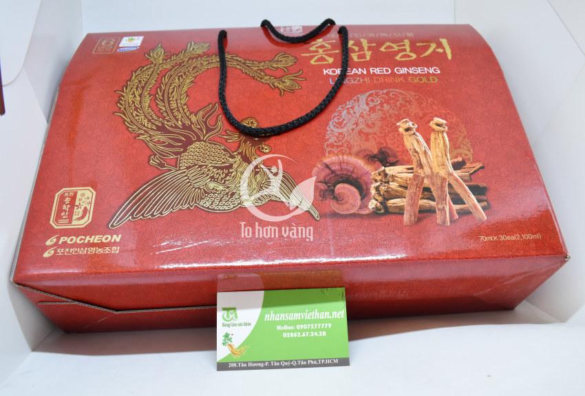 Hình ảnh hộp Nước hồng sâm linh chi Pocheon 70ml x 30 gói