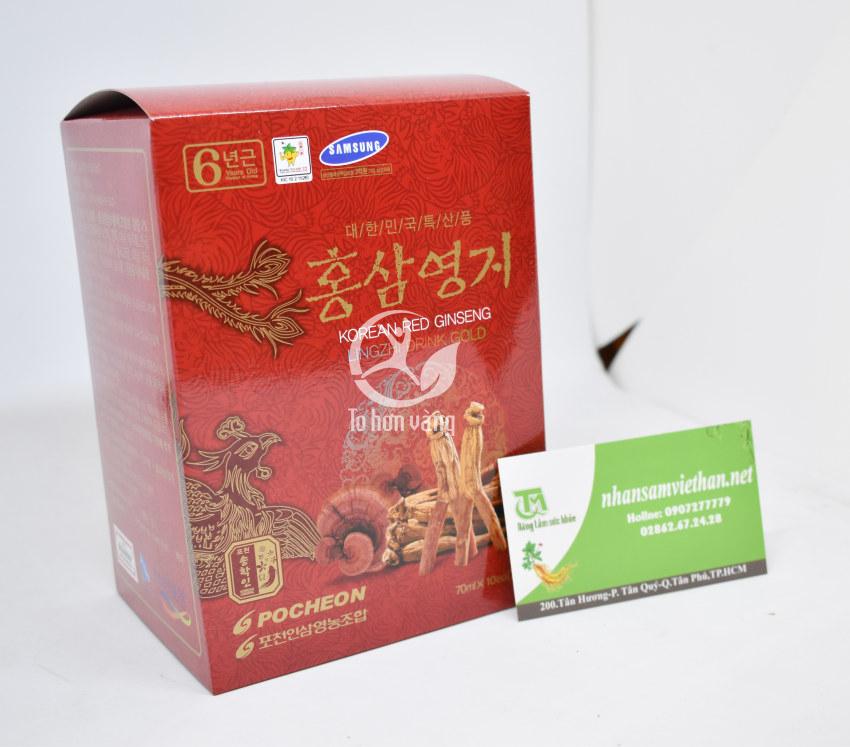 Hình ảnh hộp chi tiết Nước hồng sâm linh chi Pocheon 70ml x 30 gói