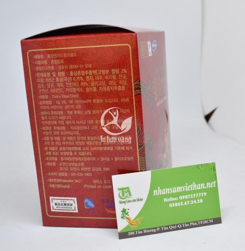 Hình ảnh thông tin Nước hồng sâm linh chi Pocheon 70ml x 30 gói