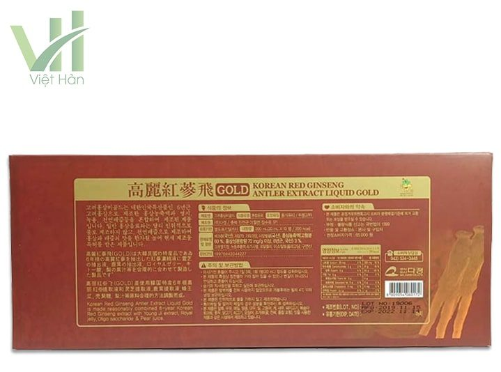 Mặt sau sản phẩm nước hồng sâm nhung hươu KGS 20ml X 10 ống
