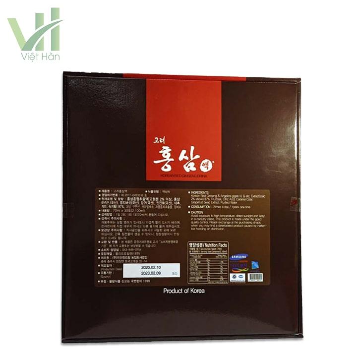 Mặt sau sản phẩm Nước hồng sâm Pocheon 70ml x 30gói