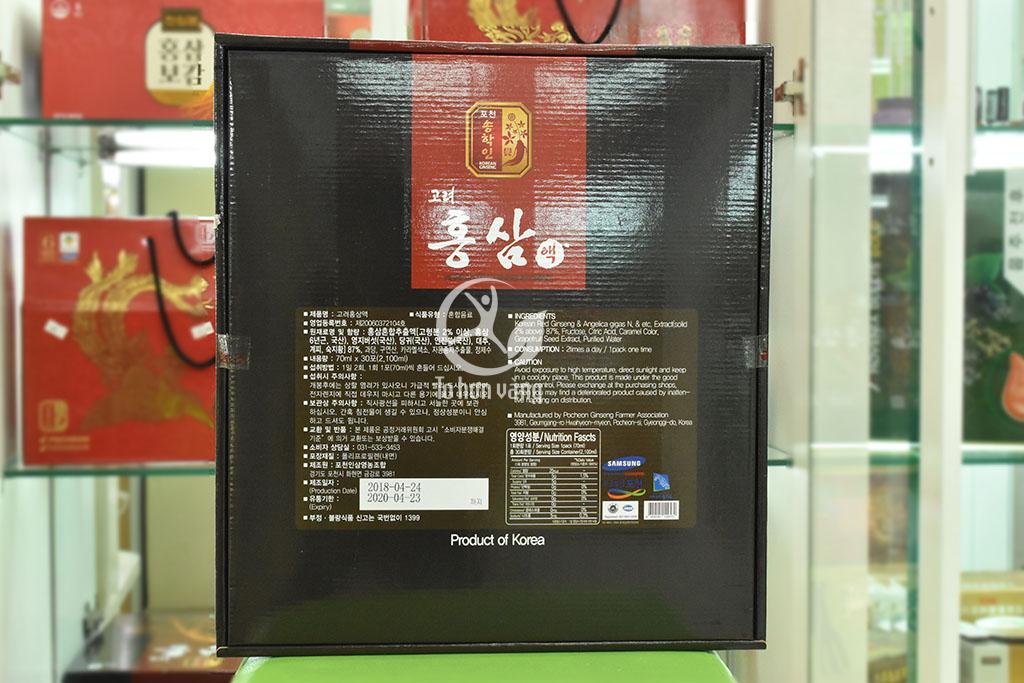 Hình ảnh mặt sau hộp Nước Hồng Sâm Thuốc Bắc Pocheon Hàn Quốc 70ml X 30 Gói