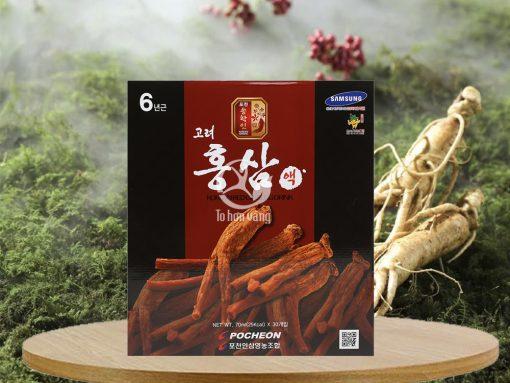 Hình ảnh Nước hồng sâm Pocheon 70ml x 30gói
