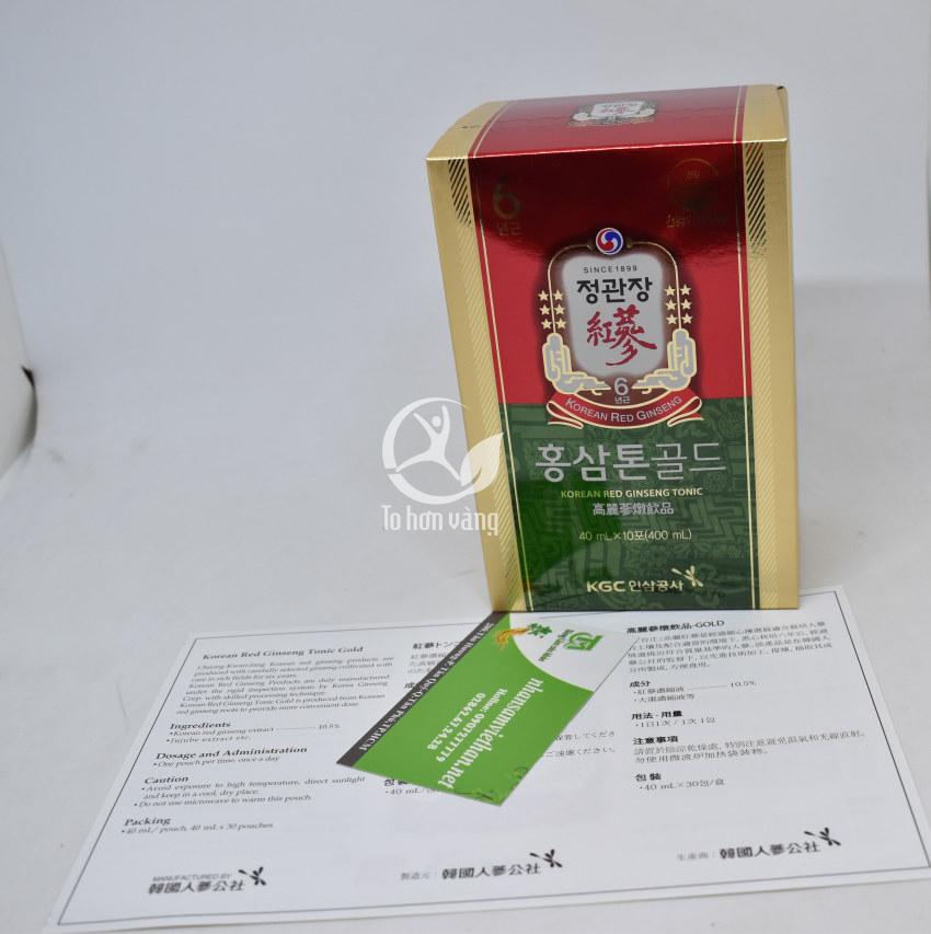 Hình ảnh hộp nước hồng sâm Tonic Gold chính chủ KGC
