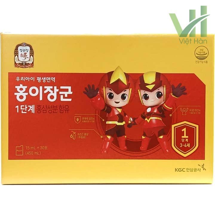 Mặt trước sản phẩm nước hồng sâm trẻ em Cheong Kwang Jang KGC