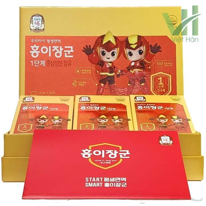 Ben trong sản phẩm nước hồng sâm trẻ em Cheong Kwang Jang KGC