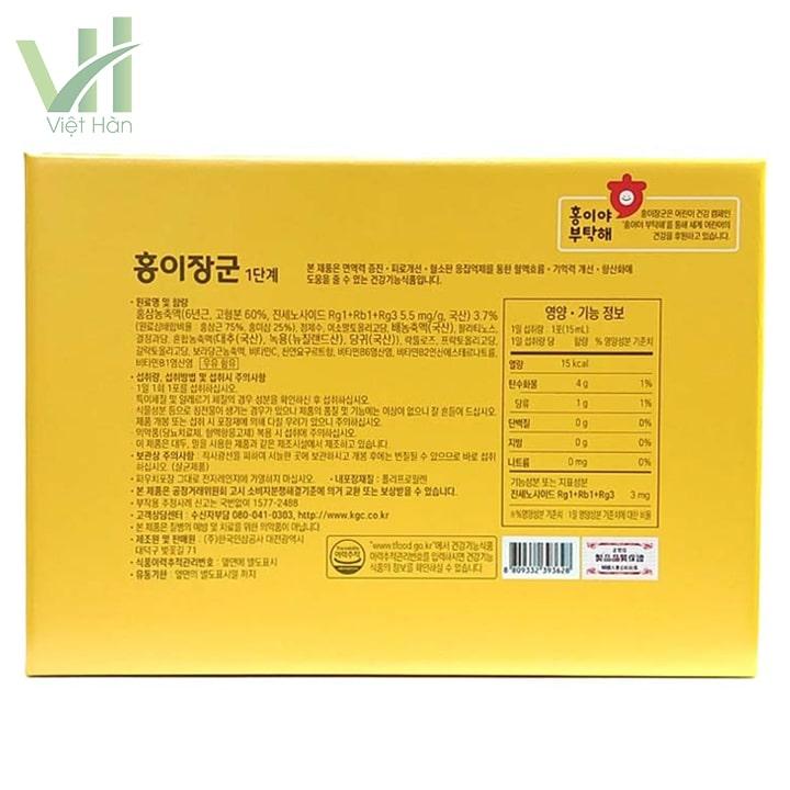 Mặt sau sản phẩm nước hồng sâm trẻ em Cheong Kwang Jang KGC