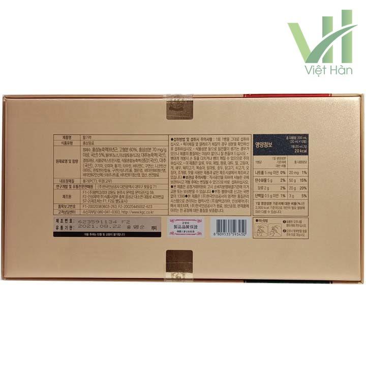 Mặt sau sản phẩm nước hồng sâm Vital KGC - 20ml x 10 ống