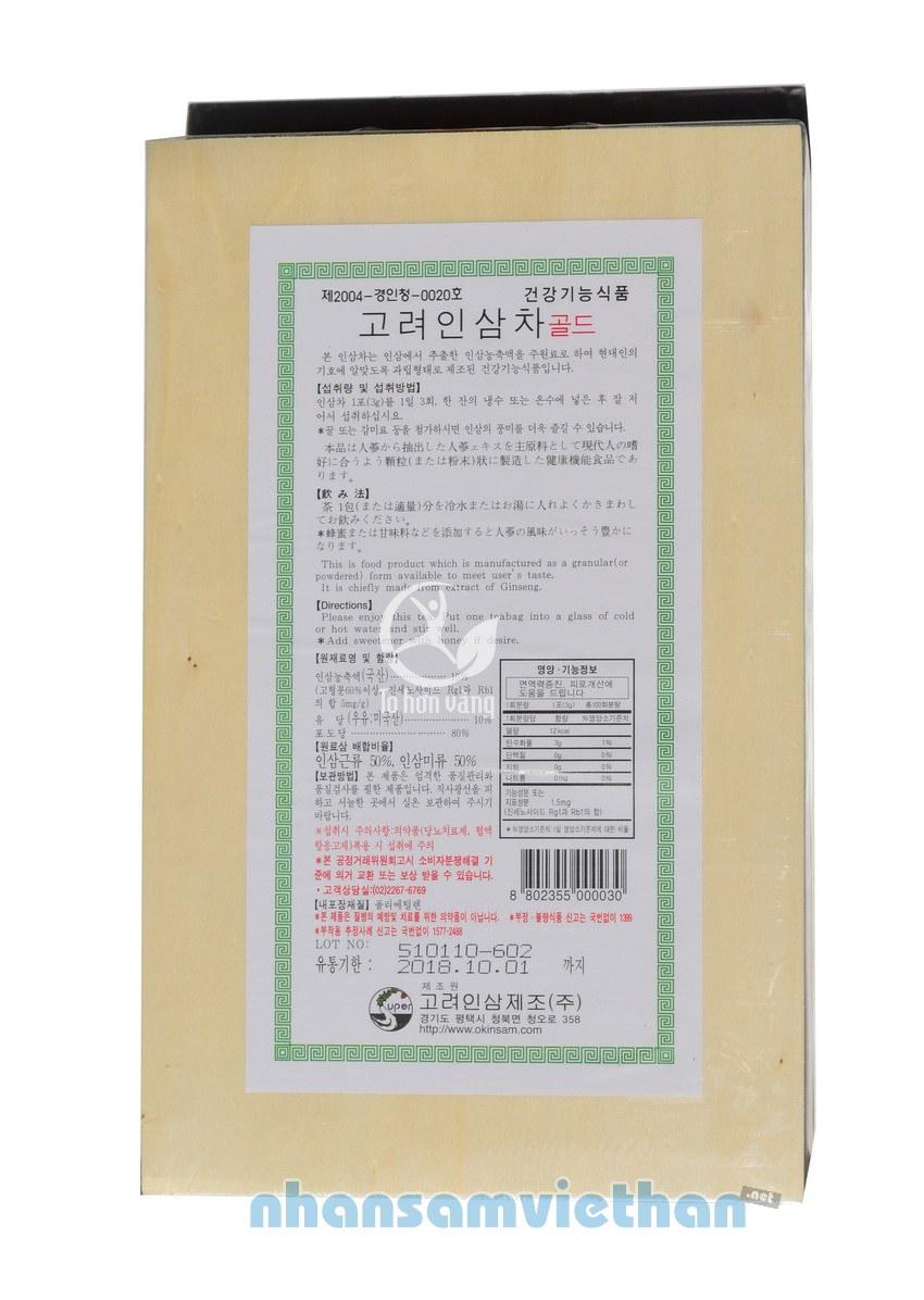 Hình ảnh thông tin Trà Hồng Sâm Hộp Gỗ Hàn Quốc 100 Gói