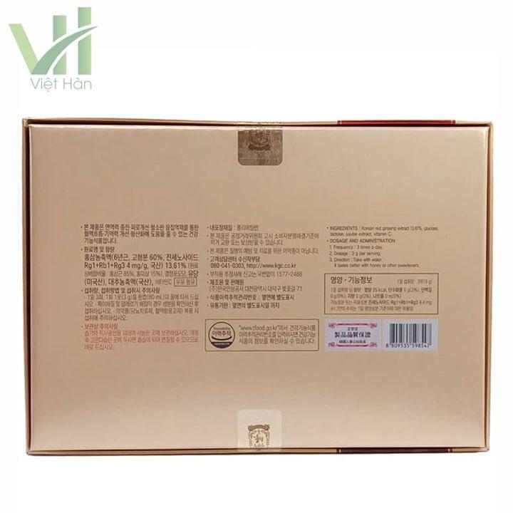 Măt sau sản phẩm trà hồng sâm KGC Cheong Kwan Chang 100 gói