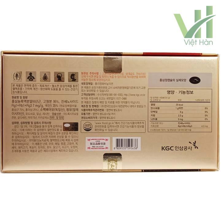 Mặt sau sản phẩm viên hồng sâm chính phủ Hàn Quốc KGC 100 viên x 3 hộp