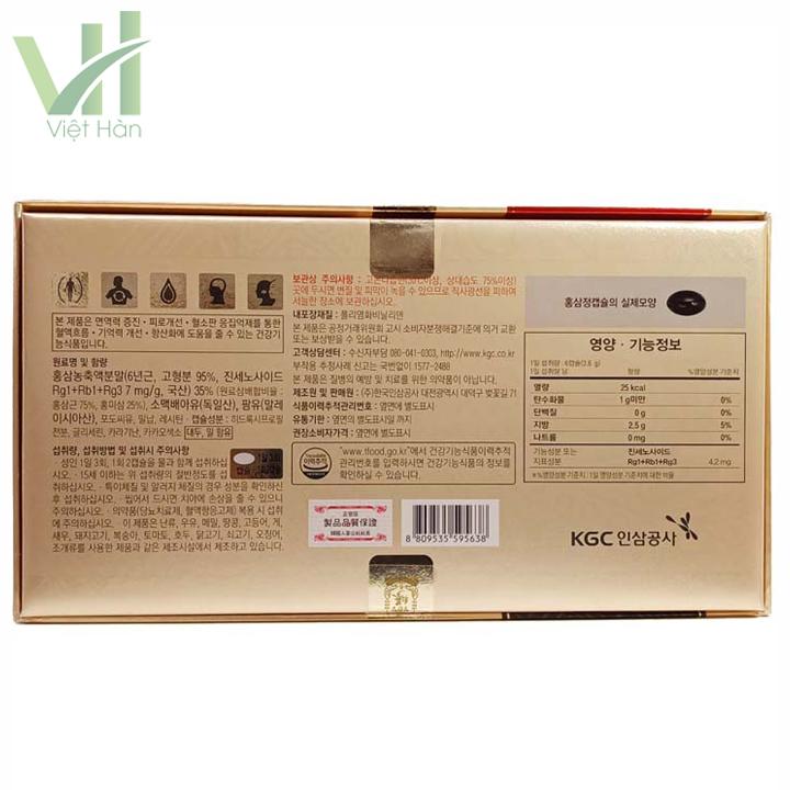 Mặt sau sản phẩm viên hồng sâm chính phủ Hàn Quốc KGC 150 viên x 2 hộp