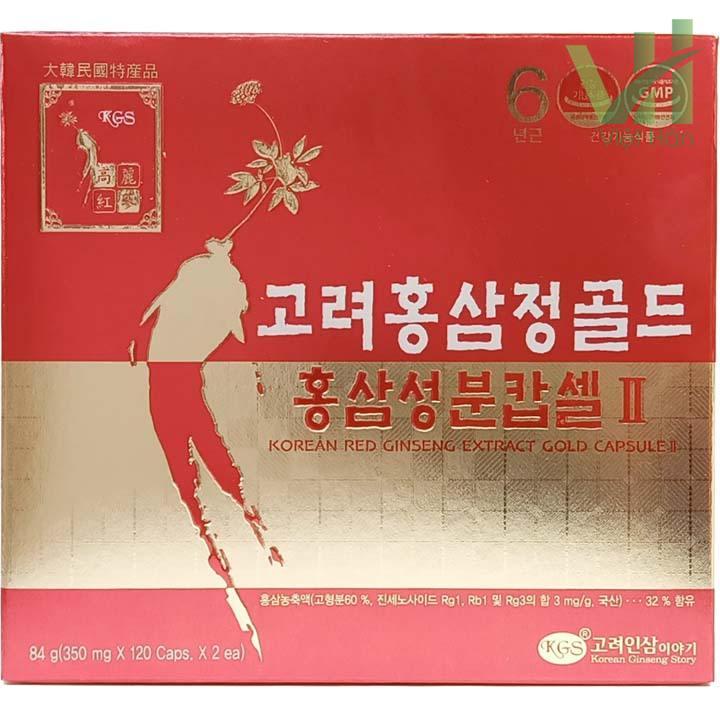 Mặt trước sản phẩm viên hồng sâm Hàn Quốc KGS 2 lọ