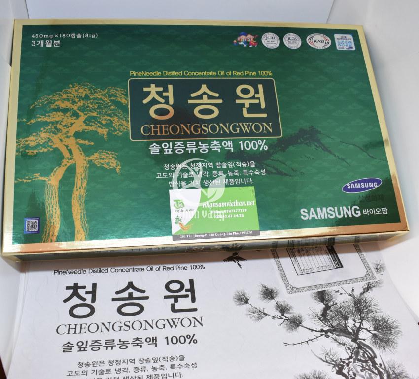 Hình ảnh hộp viên tinh dầu thông đỏ Cheong Song Won 180 viên hộp xanh Hàn Quốc
