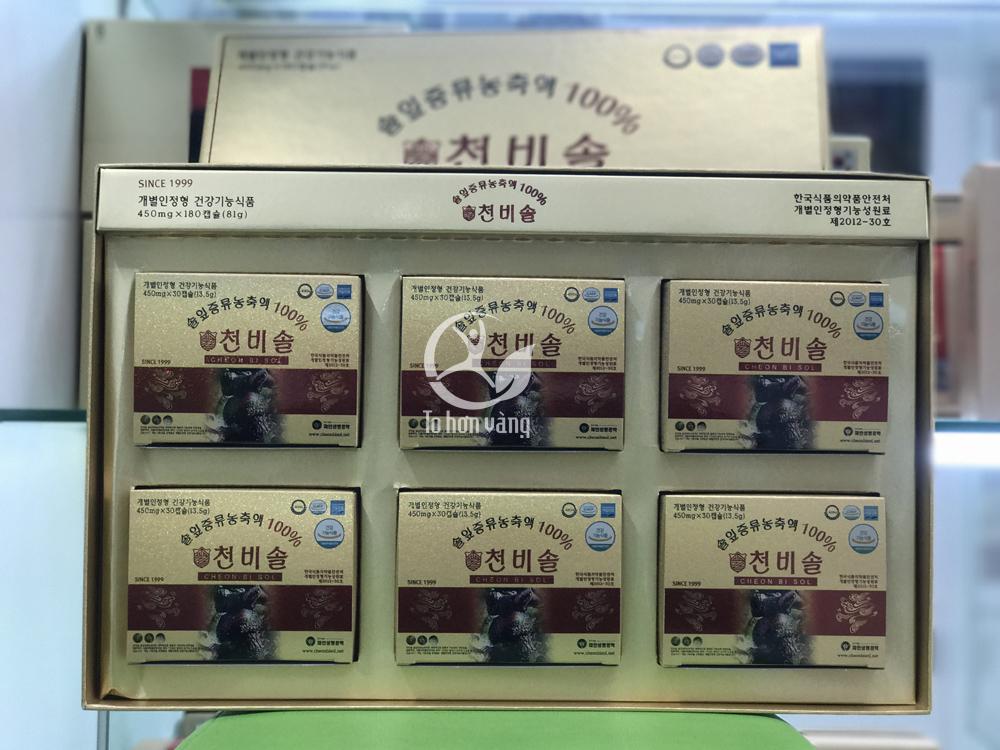 Hình ảnh bên trong hộp tinh dầu thông đỏ Cheon Bi Sol