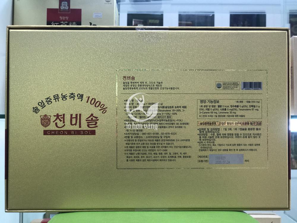 Hình ảnh Mặt sau sản phẩm hộp tinh dầu thông đỏ Cheon Bi Sol
