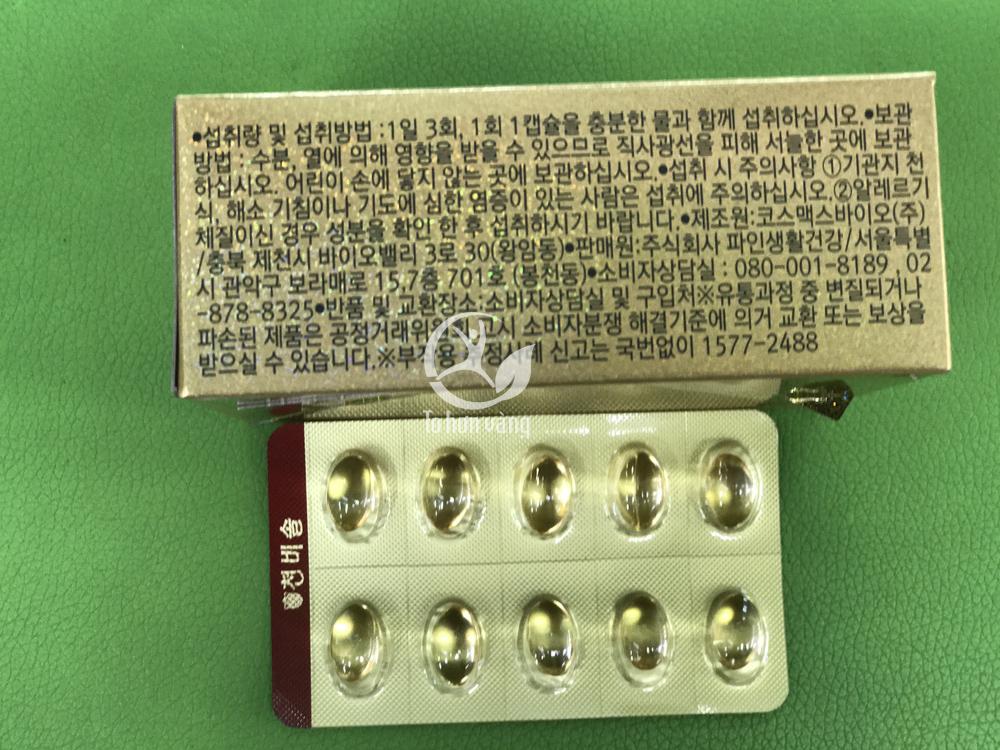 Hình ảnh viên tinh dầu thông đỏ Hàn Quốc Dami Han Sol cao cấp chính phủ 120 Viên