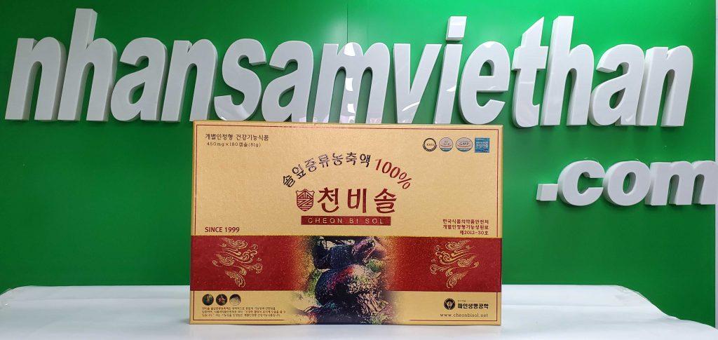 Hình ảnh: Tinh dầu thông đỏ Hàn Quốc Cheon Bi Sol cao cấp 180 viên