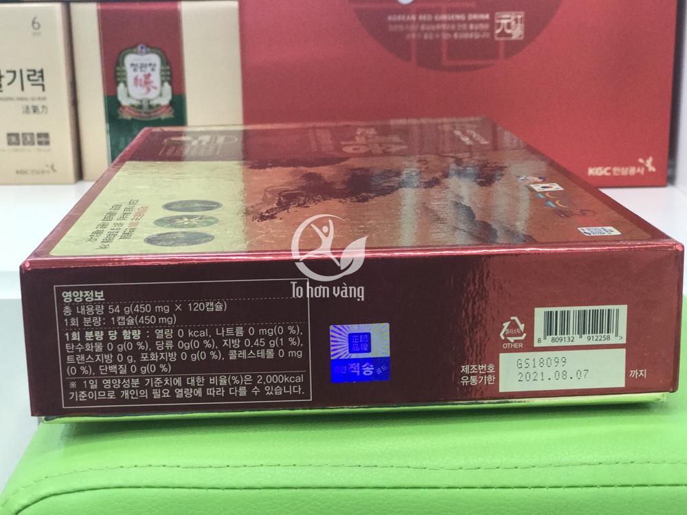 Hình ảnh góc hộp Tinh dầu thông đỏ Pinejeoksong Gold cao cấp 120 viên