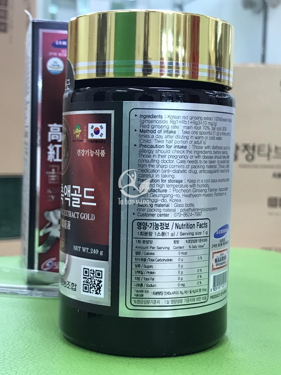 Hình ảnh Cao hồng sâm cao cấp 240g Pocheon