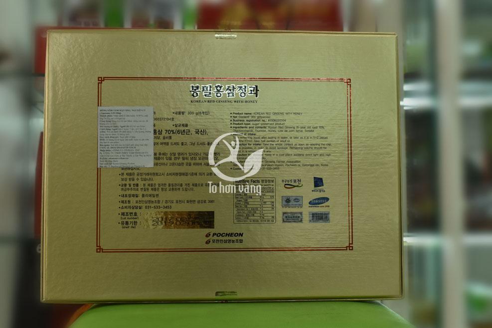 Hình ảnh Hồng sâm nguyên củ tẩm mật ong 300g Pocheon