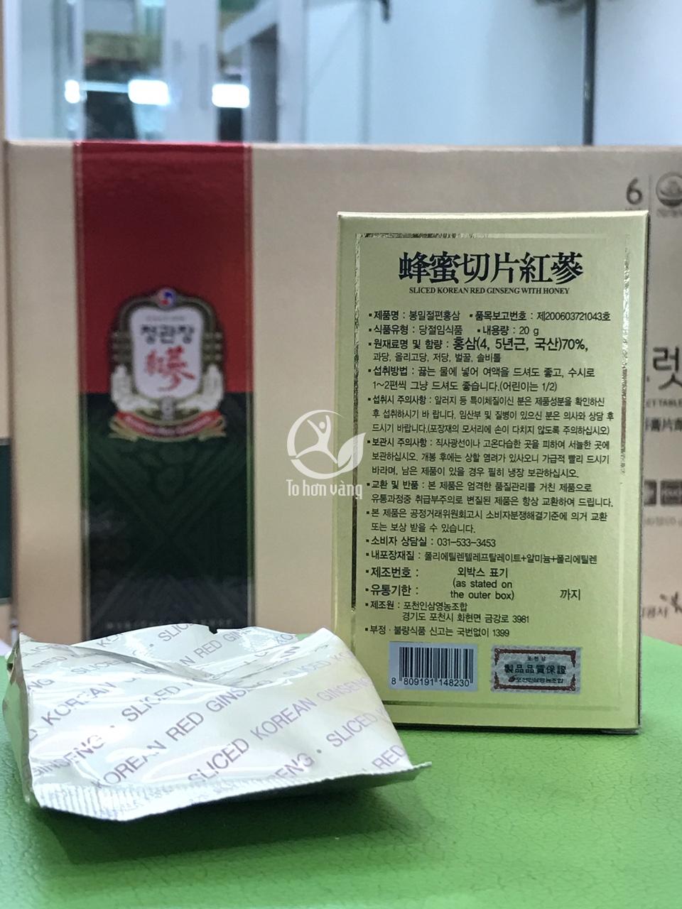 Hình ảnh chi tiết bên trong hộp Hồng sâm thái lát tẩm mật ong 200g Pocheon