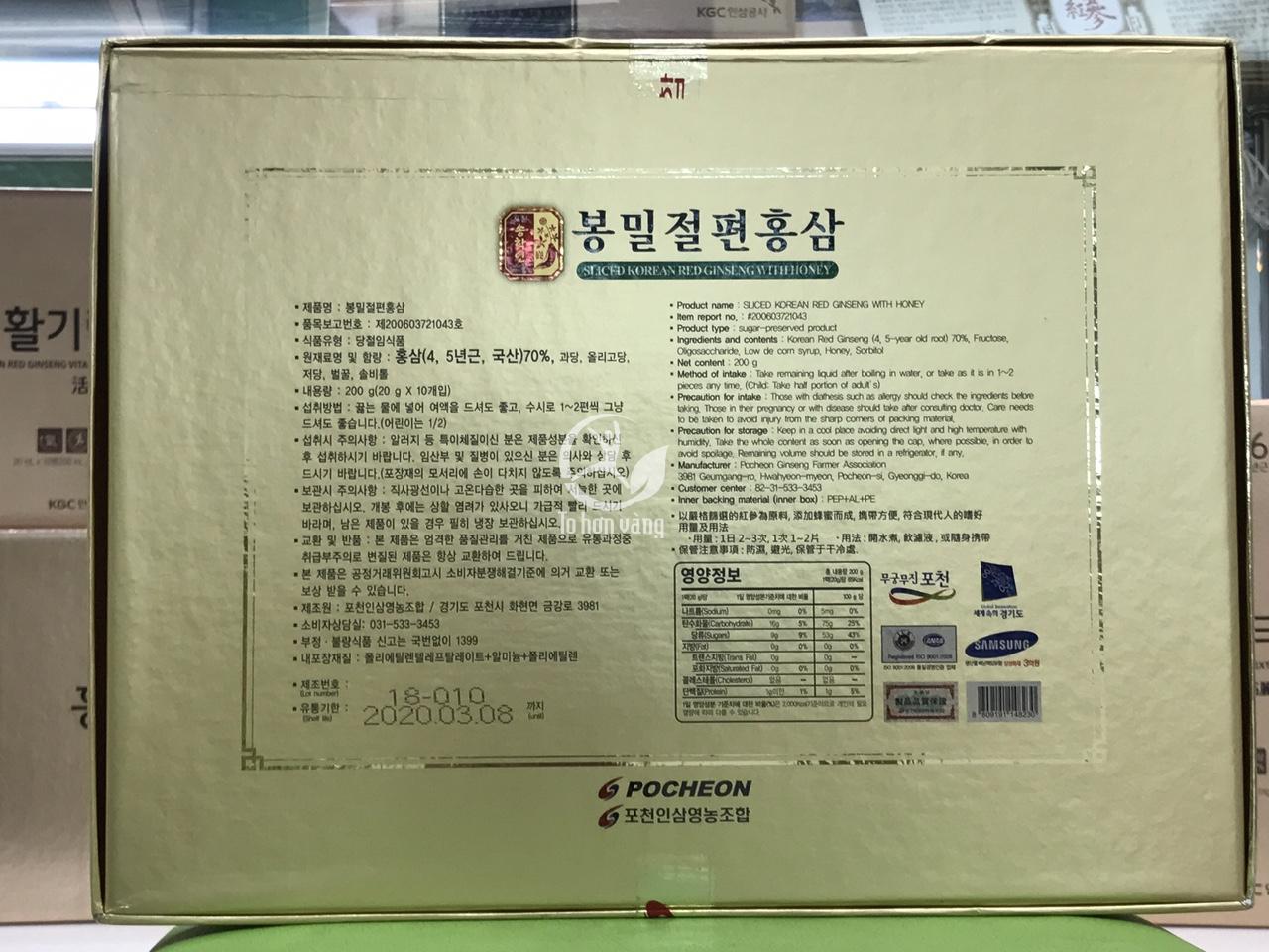 Hình ảnh mặt sau hộp Hồng sâm thái lát tẩm mật ong 200g Pocheon