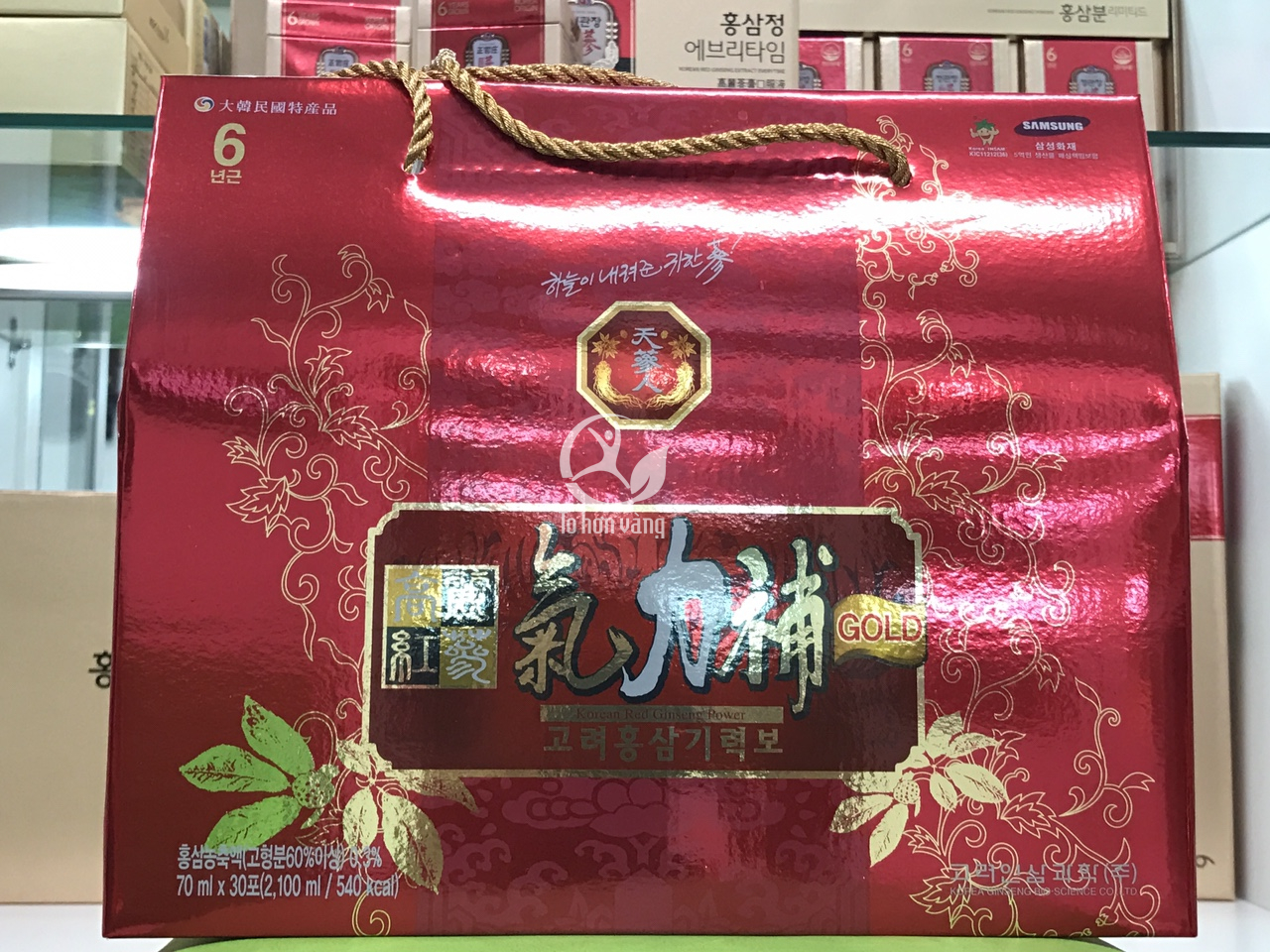 Hình ảnh hộp Nước hồng sâm 70ml x 30 gói BIO