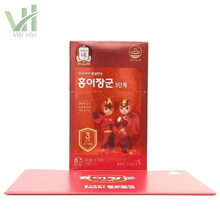 Hộp nhỏ bên trong sản phẩm nước hồng sâm Baby KGC cho trẻ 8 - 10 tuổi