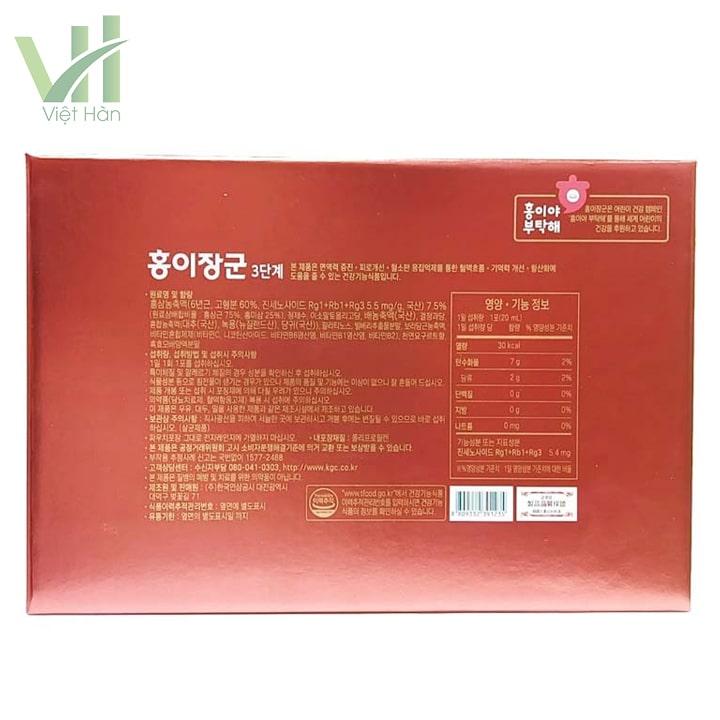 Mặt sau sản phẩm nước hồng sâm Baby KGC cho trẻ 8 - 10 tuổi