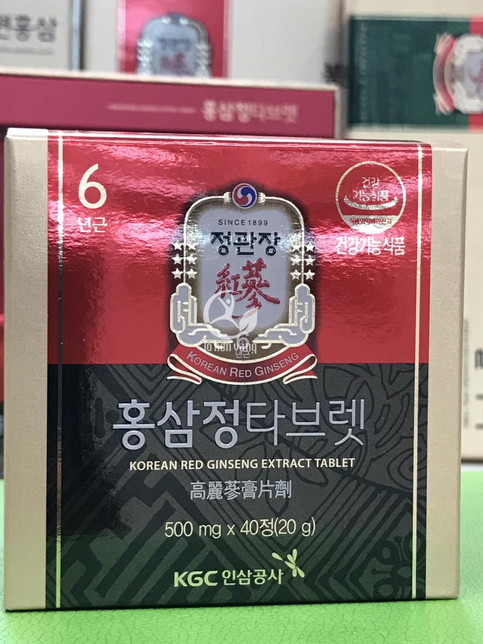 Viên cao hồng sâm KGC gồm 240 viên trên mỗi hộp