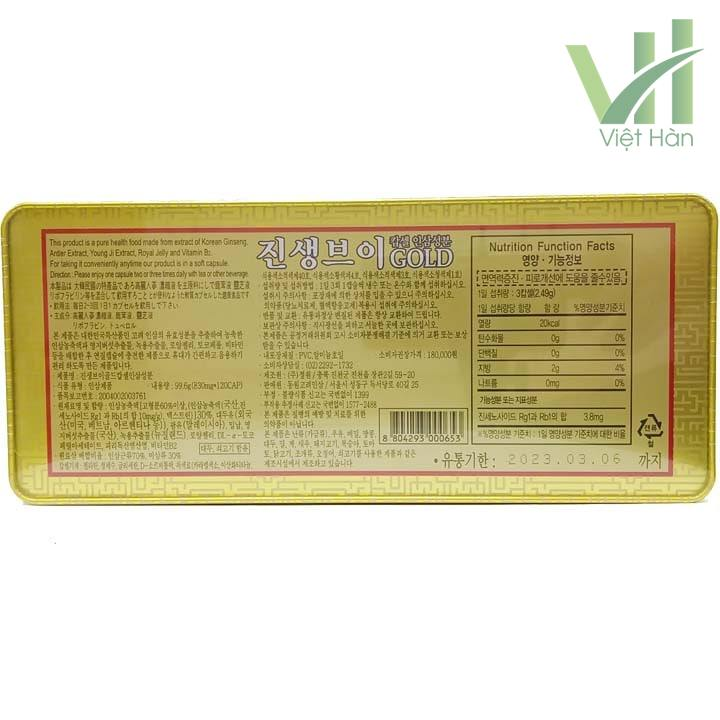 Mặt sau sản phẩm viên hồng sâm linh chi nhung hươu Hàn Quốc 120 viên Dongwon