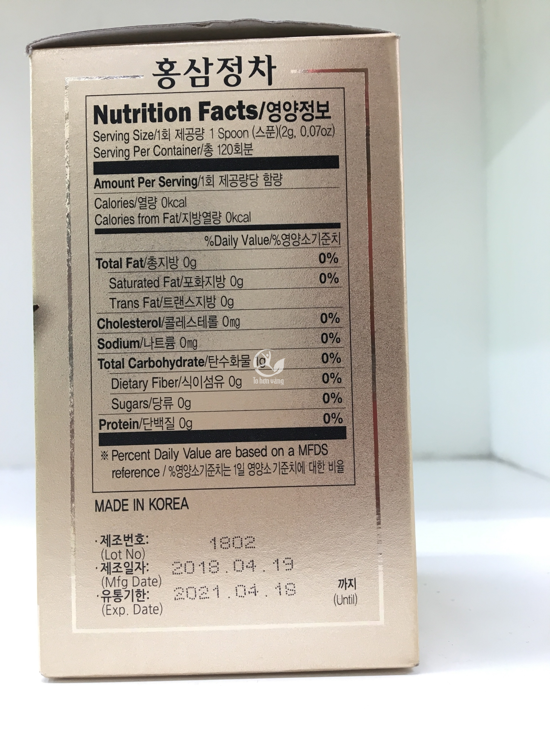 Thành phần dinh dưỡng của cao hồng sâm Bio được thể hiện trên mỗi hộp của sản phẩm