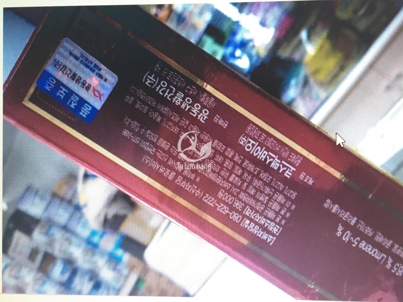 khi mua tinh dầu thông đỏ thương hiệu Kwangdong chính hãng là có tem 3D chống hàng giả của hãng sản xuất
