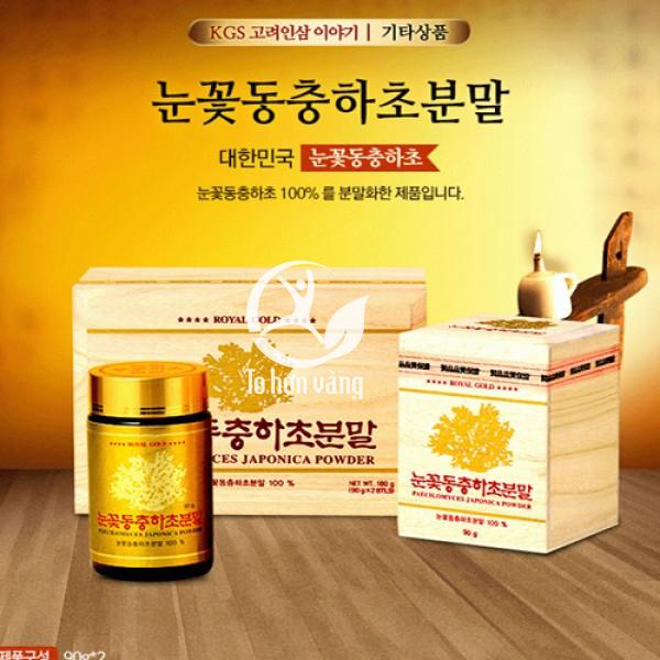 Bột đông trùng hạ thảo Hàn Quốc KGS