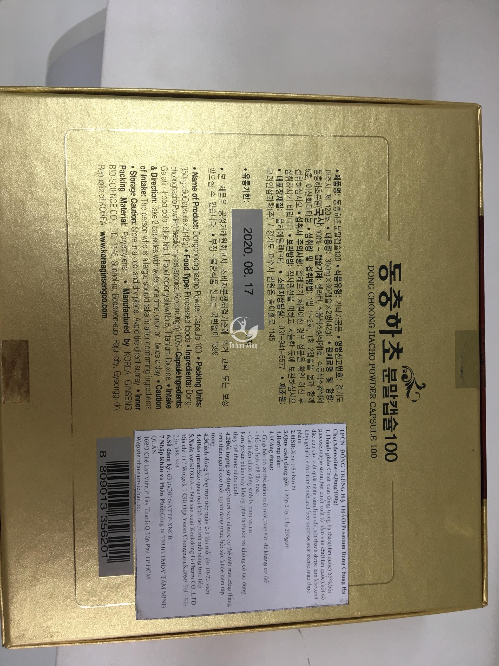 Mặt sau của sản phẩm chứa thông tin chi tiết về thành phần, hạn sử dụng và có cả tem phụ bằng tiếng Việt