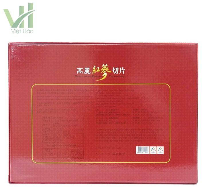 Mặt sau sản phẩm Hồng sâm lát tẩm mật ong Sambok Hàn Quốc