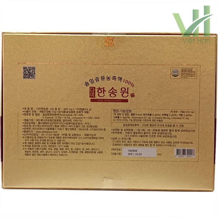 Mặt sau sản phẩm tinh dầu thông đỏ Dami Hansongwon 120 viên