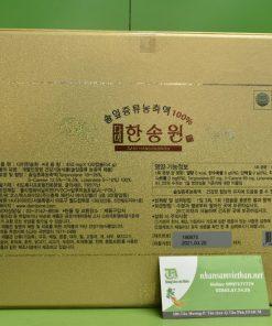 Tinh dầu thông đỏ chính phủ Hàn Quốc