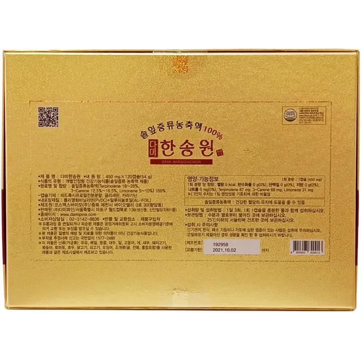 Mặt sau sản phẩm Tinh dầu thông đỏ chính phủ Hàn Quốc Dami Hansongwon 60 viên