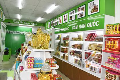 Showroom HCM: 200 Tân Hương, P. Tân Quý, Q. Tân Phú. TP Hồ Chí Minh