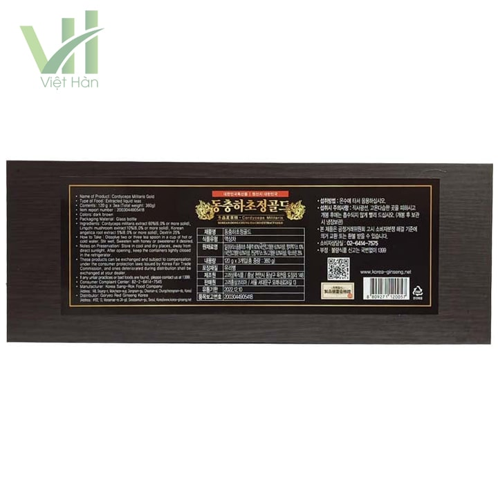 Mặt sau sản phẩm Cao Đông Trùng Hạ Thảo hộp gỗ 120gram x 3 lọ