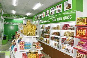 Showroom 200 Tân Hương, Tân Phú, Hồ Chí Minh