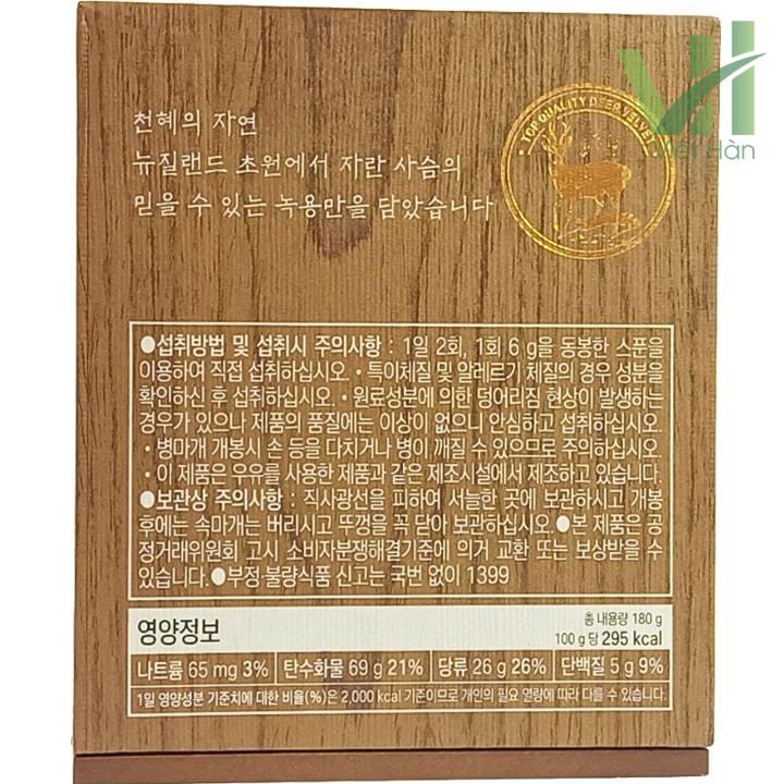 Mặt trước sản phẩm Cao Hồng Sâm Nhung Hươu 180 gram Cheong Kwanchang