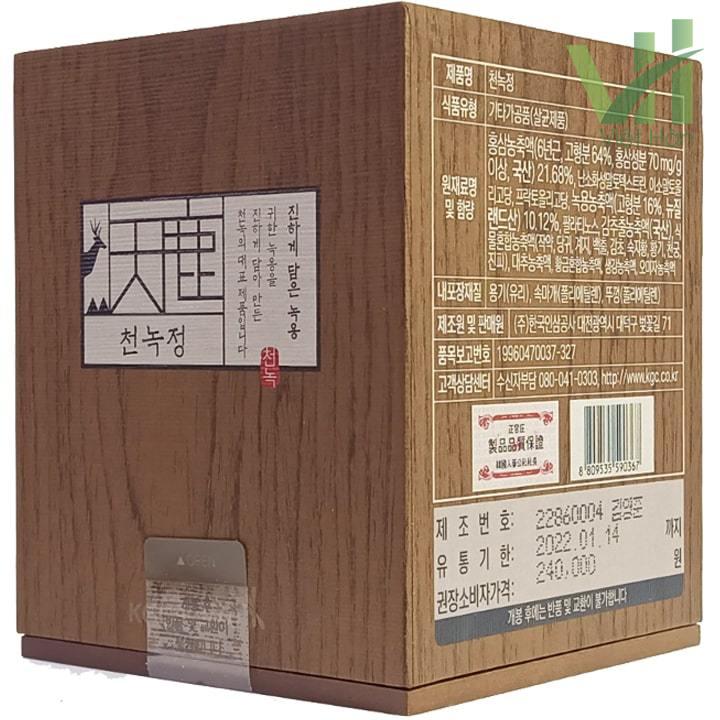 Góc sản phẩm Cao Hồng Sâm Nhung Hươu 180 gram Cheong Kwanchang