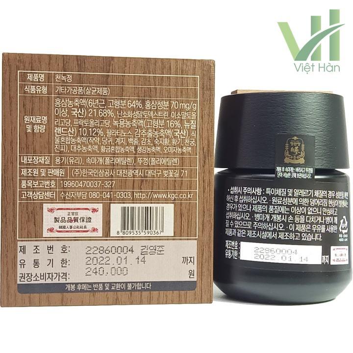Sản phẩm Cao Hồng Sâm Nhung Hươu 180 gram Cheong Kwanchang