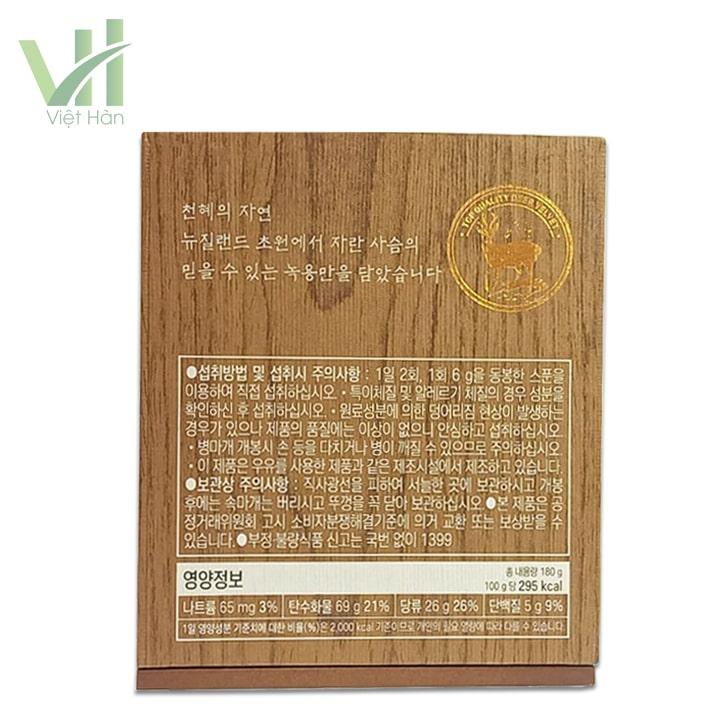<em>Mặt trước sản phẩm Cao Hồng Sâm Nhung Hươu 180 gram Cheong Kwanchang</em>