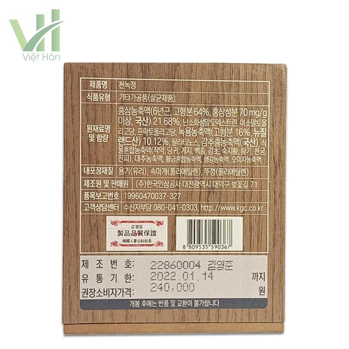 <em>Mặt sau sản phẩm Cao Hồng Sâm Nhung Hươu 180 gram Cheong Kwanchang</em>
